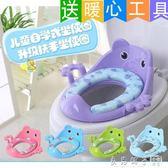 全新加大號兒童坐便器馬桶圈寶寶坐便圈小孩馬桶蓋墊嬰幼兒座便器igo   良品鋪子