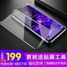 送紫光燈 三星 Galaxy Note8...