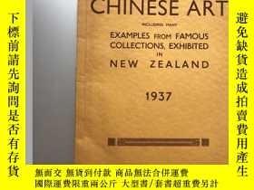 二手書博民逛書店CHINESE罕見ART EXAMPLES FROM FAMOU