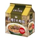 【台酒TTL】台酒花雕酸菜牛肉麵-袋裝(3包/袋)
