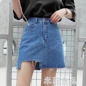 不規則裙 包臀裙女學生高腰牛仔短裙女裙子a字裙不規則半身裙  『米菲良品』