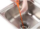 水管疏通神器 廚房 防堵清潔鉤 浴廁清潔 清潔魔鉤 排水管 清潔鉤 家樂鉤水管毛髮疏通棒