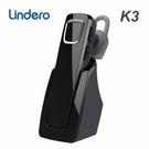 [NOVA成功3C]Lindero K3...