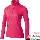 EasyMain 衣力美 SE17070-14桃紅 女排汗抗UV休閒衫 Polartec快乾機能衣/戶外中層衣/立領Polo衫