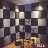 隔音棉墻體吸音棉隔音板吸音材料ktv琴房錄音棚室內消音吸音隔音LXY2978【優品良鋪】