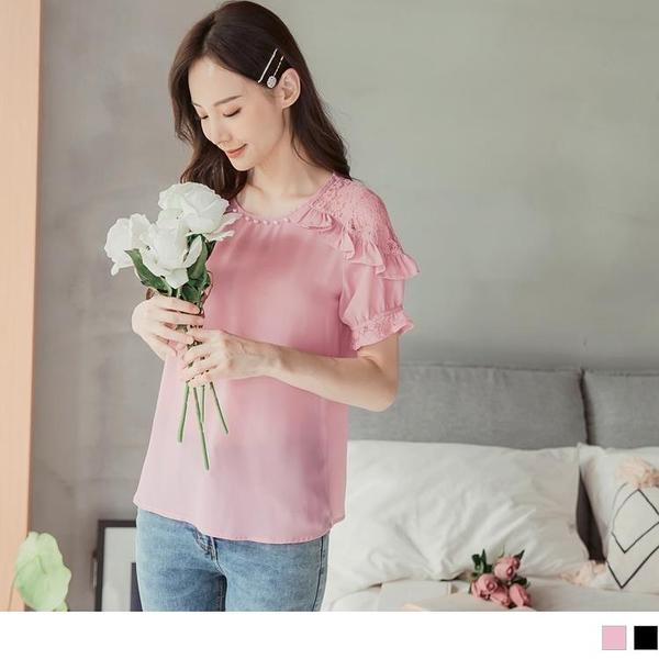 《AB12515-》婚禮系列.典雅珍珠拼接蕾絲荷葉邊雪紡上衣 OB嚴選