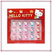 個人用品【asdfkitty】】kitty透明全身造型兒童戒指-分售-戒圍可活動-韓國版正版商品韓國製