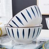 碗碟套裝家用泡面碗日式陶瓷飯碗拉面碗盤湯碗筷組合簡約餐具【聚物優品】