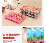 食物收納盒 冰箱大容量雞蛋盒廚房塑料食物收納盒保鮮盒24格土雞蛋托鴨蛋托盤   唯伊時尚igo