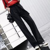 西裝褲高腰墜感拖地垂感寬鬆顯瘦