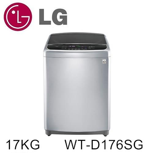 【LG樂金】17公斤6 Motion DD直立式變頻洗衣機WT-D176SG 精緻銀