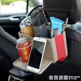 車用多功能餐盤車載水杯架車內收納儲物盒車用垃圾桶創意置物盒  依夏嚴選