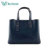 Bo Derek 簡約職人手提斜背包-藏藍色