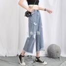 闊腿牛仔褲女薄款夏季新款破洞高腰寬鬆顯瘦直筒八分小個子垂感 快速出貨