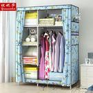 衣櫃簡易布衣柜單人衣櫥收納柜