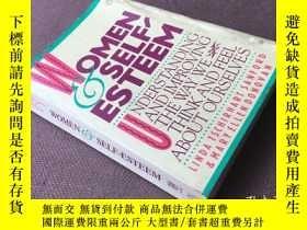 二手書博民逛書店Women罕見and Self-Esteem (英語)Y2783