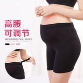 孕婦托腹平口打底短褲薄款內搭防走光女夏季保險褲大碼外穿安全褲 芥末原創