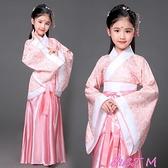 漢服兒童古裝唐裝女童古裝仙女裝表演服古代公主古箏漢服貴妃服裝 JUST M