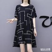大尺碼洋裝 2020新款韓版時尚印花連身裙女中長款寬鬆顯瘦a字裙 TR1316 『俏美人大尺碼』