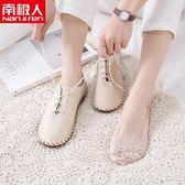 蕾絲船襪女純棉淺口隱形襪薄款絲襪夏季硅膠防滑襪子短襪韓國可愛 糖糖日系森女屋