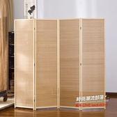屏風 3扇150日式簡易屏風隔斷墻折屏玄關折疊移動客廳簡約現代實木竹編屏風簾