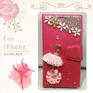 蘋果 iPhone12 Pro Max iPhone11 XR XS Max SE iPhone8 手機殼皮套 女伶花舞皮套