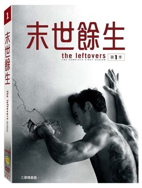 末世餘生 第1季 DVD 歐美影集  (購潮8) 4710756330783