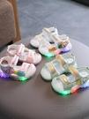 包頭防踢寶寶涼鞋女1-5歲2亮燈男童沙灘鞋夏季新款幼童學步鞋 魔法鞋櫃