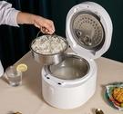 【新北現貨可自取】110V/220V3L瀝米電飯鍋智慧自動米湯分離瀝米飯電飯鍋中/英文面板