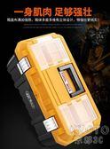 工具箱 工具箱多功能大號手提式五金電工車載盒家用維修工具塑料小收納箱 京都3CYJT