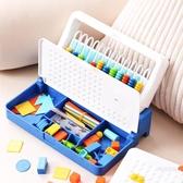 數數棒 兒童數學算術教具數字棒小學生計數器學具盒數數棒算數小棒【快速出貨】