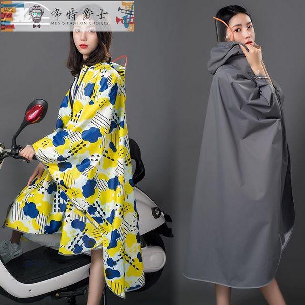 連身雨衣 斗篷雨衣女士時尚成人雨披戶外徒步旅游長款雨衣電動車單人雨披【限時八折搶購】