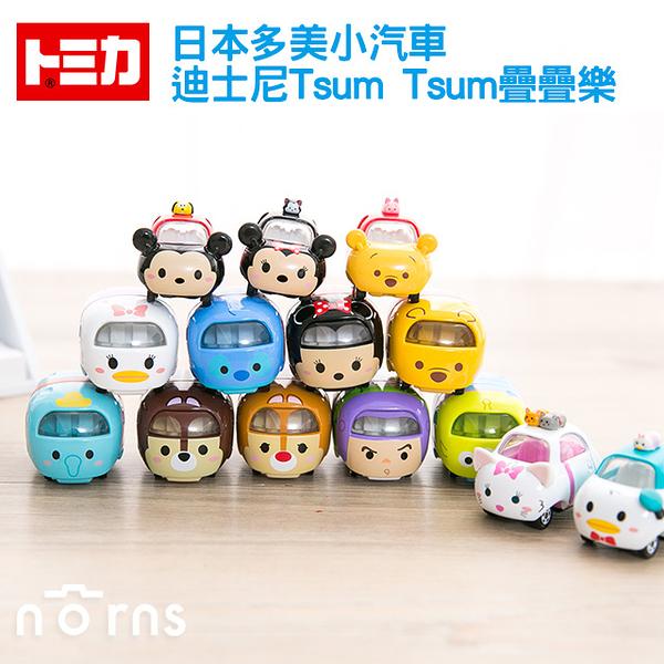 【日貨Tomica小汽車(迪士尼Tsum Tsum疊疊樂)】Norns 日本多美小汽車 玩具車 奇奇 米奇 維尼