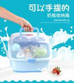 收納盒奶瓶架晾干架防塵抗菌嬰兒裝奶瓶的盒子收納盒帶蓋大號奶粉整理盒- 時尚新品