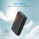 ANKER PowerCore一代 10000mah 輸出5V/2.4A 採高級電芯 iPhone7前最佳推薦行動電源