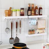 衛生間置物架廚房免打孔層架浴室洗臉收納架吸壁式創意化妝品架