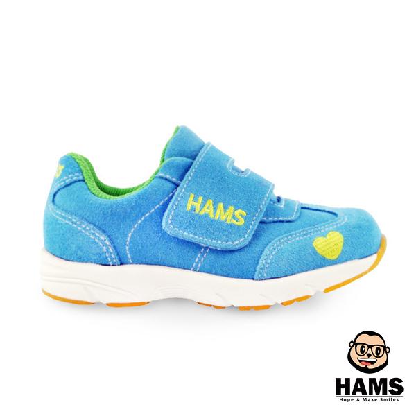 童鞋-HAMS馬卡龍運動鞋V2.0- 噗嚕藍
