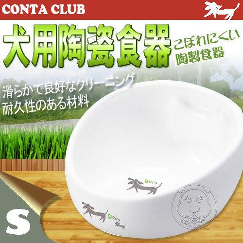 marukan》dp-653骨頭造型陶瓷碗水碗│食碗S 讓狗貓輕鬆食用