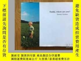 二手書博民逛書店Daddy罕見Where Are You-爸爸,你在哪裏Y436638 不祥 Steidl, 2006 ISB