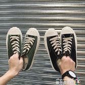 2018夏季新款男士韓版潮流休閒帆布鞋港風百搭運動透氣情侶小白鞋 魔方數碼館