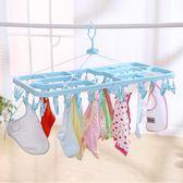 折疊晾衣架掛衣夾寶寶內衣襪子晾曬夾防風