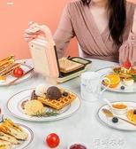 三明治機早餐機家用輕食機華夫餅麵包機多功能加熱吐司壓烤機YYP