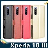 SONY Xperia 10 III 瘋馬紋保護套 皮紋側翻皮套 附掛繩 商務 支架 插卡 錢夾 磁扣 手機套 手機殼
