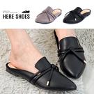[Here Shoes]MIT台灣製 皮質包頭拖鞋 穆勒鞋 蝴蝶結綁帶造型 純色簡約百搭 半包鞋-KT7027