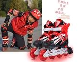 溜冰鞋小孩旱冰鞋男女滑冰鞋