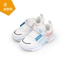 【A.MOUR 經典手工鞋】兒童運動鞋 - 街頭藍 / 運動鞋 / 平底鞋 / 柔軟布料 /DH-3951
