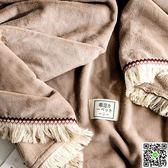 冬季珊瑚絨毛毯ins純色流蘇單人毯子1.5m雙人法萊蘭絨拉舍爾蓋毯JD年終狂歡