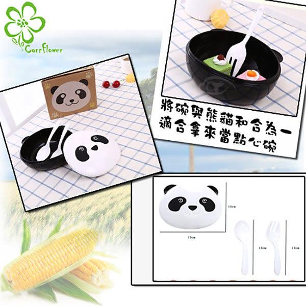 【Cornflower玉米花】快樂森林玉米餐具-熊貓餐盒 (匙+叉)-1入