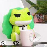 旅行青蛙周邊抱枕旅遊青蛙玩偶辦公室午睡毯靠墊毛絨玩具公仔崽崽23cm