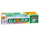 白人蜂膠牙膏130g【愛買】